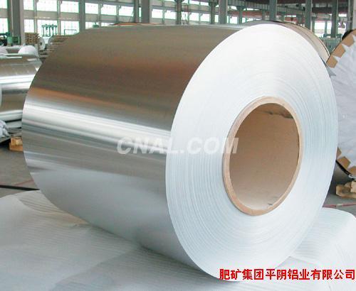 浅析铝合金板材在汽车生产中的应用