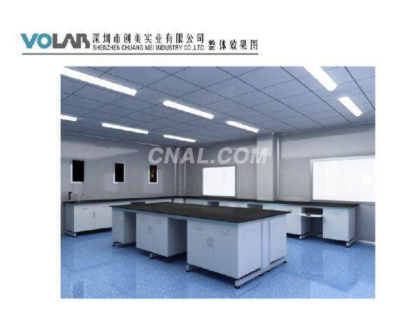 实验室家具】实验室设备|实验室规划设计|实验室装修净化工程