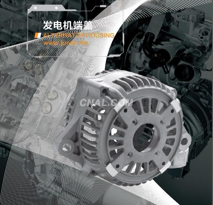 厂家供应汽车发电机端盖 发电机铝壳 永康俊尔通用机械有限公司 -永康高清图片